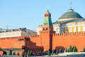 Government building in the kremlin moscow Royalty Free Stock Photo