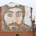 Graffiti in honor of Serhii Nihoian in Kyiv, Ukraine