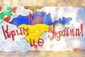 Graffiti in Kyiv, Ukraine