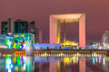 Grand Arch in La Defense at night illuminated Royalty Free Stock Photo