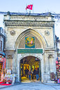 The Grand Bazaar Royalty Free Stock Photo