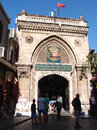 Grand bazaar market entrance in istanbul turkey the market which sells any kind of merchandise is very old it is mostly covered Stock Photo