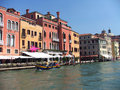 Grand Canal 3 Stock Photo
