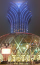 Grand lisboa casino in macao at fog night on march Stock Photography