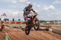 Grand Prix Russia FIM Motocross World Championship Royalty Free Stock Images