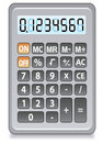 Gray calculator Royalty Free Stock Photos