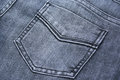Gray jeans Stock Photos