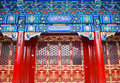Great Hall Prince Gong Mansion Beijing Royalty Free Stock Image