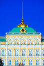 Great Kremlin Palace, Moscow Royalty Free Stock Images