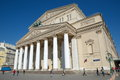 Great Russian State Academic Bolshoi Theatre - Opera and Ballet Theatre, Moscow, Russia Royalty Free Stock Photo