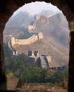 Royalty Free Stock Photography Great Wall of China