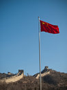 The great wall of China and flag Stock Image