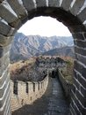 stock image of  Great Wall of China