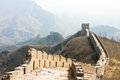 Great Wall China Royalty Free Stock Photo