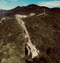 stock image of  Great Wall of China in summer