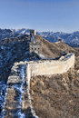 The Great Wall in winter Stock Photos