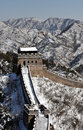 The great wall in winter white snow badaling taken beijing china Royalty Free Stock Photo