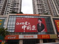 Gree air conditioning advertising signs in shenzhen china Royalty Free Stock Photos