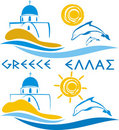 Greece - aegean sea Royalty Free Stock Photo