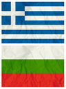 Greece and Bulgaria flags Stock Photos