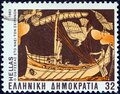 GREECE - CIRCA 1983: A stamp printed in Greece from the `Homeric epics` issue shows Odysseus and Sirens, circa 1983. Royalty Free Stock Photo