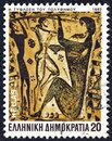 GREECE - CIRCA 1983: A stamp printed in Greece from the `Homeric epics` issue shows Odysseus blinding Polyphemus, circa 1983. Royalty Free Stock Photo