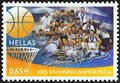GREECE - CIRCA 2005: A stamp printed in Greece shows the Greek basketball national team, circa 2005. Royalty Free Stock Photo