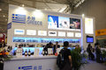 Greece pavilion the th china food and drinks fair chengdu march th th Royalty Free Stock Photo