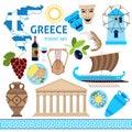 Greece Symbols Touristic Set Flat Composition Royalty Free Stock Photo