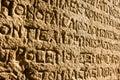 Greek alphabet Stock Images