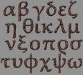 Greek alphabet rock iron letter set Royalty Free Stock Photo
