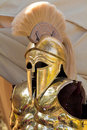 Greek armour Stock Images