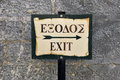 Greek exit sign rusty writed in english and Stock Image