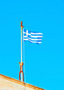 Greek Flag Royalty Free Stock Images