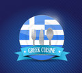 Greek food restaurant concept illustration design graphic Royalty Free Stock Photo