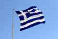 Greek national flag Royalty Free Stock Image