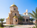 Greek Orthodox Church of John the Baptist Royalty Free Stock Photo