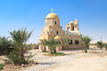 Greek Orthodox church by Jordan river Royalty Free Stock Images