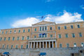 Greek parliament on syntagma square blue sky Stock Photography