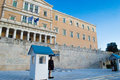 Greek parliament on syntagma square blue sky Royalty Free Stock Photos