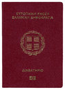 Greek passport euro on white background Royalty Free Stock Images