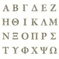 Greek stone alphabet Royalty Free Stock Photos