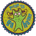 Green alien with horns and large ears held up his hands background with dark spots the text around an s time to Royalty Free Stock Photography