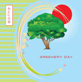 Green day national holiday japan a in vector illustration Royalty Free Stock Image