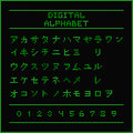 Green digital katakana alphabet font of the dots letters vector illustration eps Stock Images
