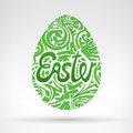 Green foliage easter egg graphics designed with text theme vector illustration my own font Royalty Free Stock Photo