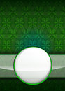 Green foliage pattern with blank ribbon circle vector illustration Stock Photography