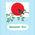 Greenery day japan s national holiday of vector illustration Royalty Free Stock Photography