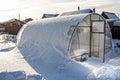 Greenhouse polycarbonate unit tunes snow