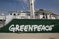 Greenpeace valencia spain june the side of s vessel the rainbow warrior at the pier in valencia is a nonprofit Stock Images